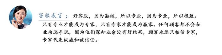 山东电机厂,防爆电机,电机使用用户